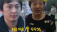 """女教师""""撞脸""""王思聪"""