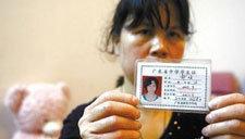 两名少女莫名失踪 监控记录搭乘的士