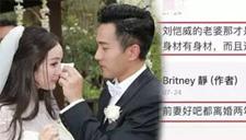 杨幂刘恺威离婚已两年?