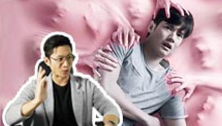 【毒舌电影】男子寻土豪爸爸误入鬼屋