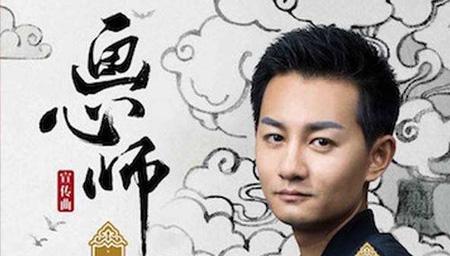 杨黎演唱网剧《画心师》宣传曲《水心》