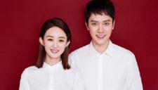 赵丽颖宣布与冯绍峰结婚