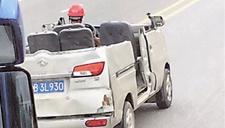 """重庆街头现""""敞篷式""""面包车 网友:太夸张"""