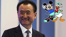 王健林:有万达在上海迪士尼难盈利