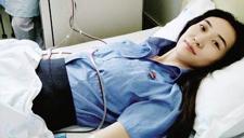 女孩为救10岁陌生男童 推迟婚期捐造血干细胞