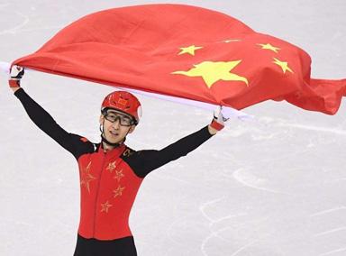 武大靖夺得短道速滑男子500米冠军