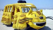 奇葩造型汽车发明家 安全套汉堡等亮瞎眼