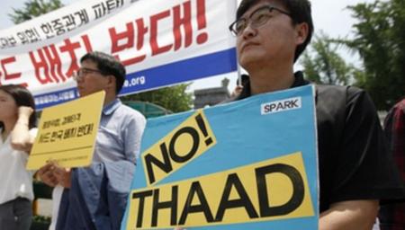 中方对韩施压生效 韩国商界开始担心