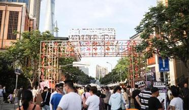 上海外滩新设分段步行街
