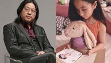 高晓松前妻晒女儿美照 网友:幸好女儿不像爸