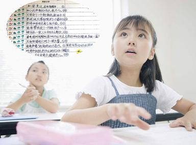 学生暑假作业挑战