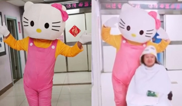 丈夫打扮成Hello Kitty产房外向妻子告白