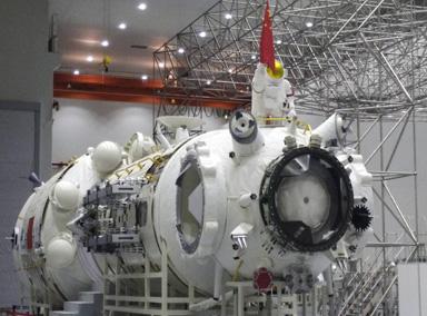 """中國""""天和號""""空間站核心艙登臨珠海"""