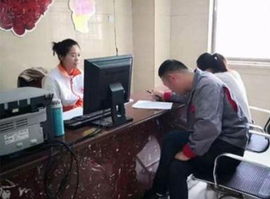 江苏一民政局推出离婚考卷