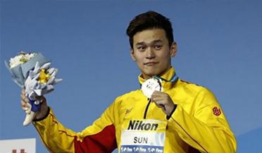 孙杨400米自由泳胜霍顿夺冠