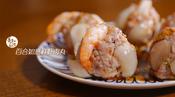 简单易学的家庭自制百合如意鲜虾肉丸,低热量高颜值,挑食的宝宝也会爱上它!