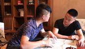 【袁超工作室】自贡抓马儿146密谋了20多年的抢劫