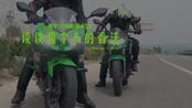 【LongWay摩托志】谈谈两个人的看法——关于川崎的新400