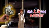 在上海住过的最贵的酒店,陆家嘴四季酒店体验