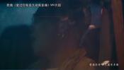【爱逗IDOL】廷廷萧秉治力捧新歌停不下来 (2)