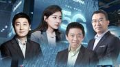 我有嘉宾:5G已来,中国公司有机会胜出吗?