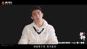 黄景瑜:上海是个让我有归属感的地方