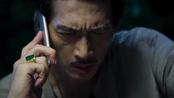 《破冰行动》第32集精彩看点:林宗辉拔通李飞电话
