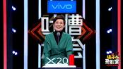 徐帆爆笑模仿冯小刚,曾被金星一句话怼的哑口无言!