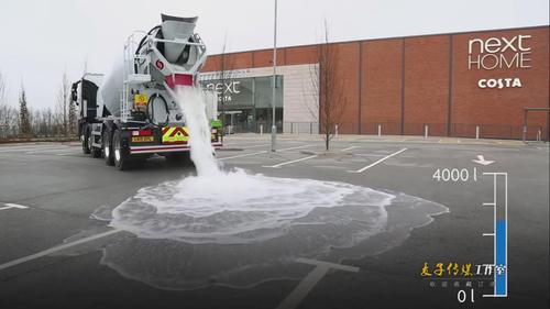 英国新型混凝土1分钟吸水4吨 道路积水终结者!