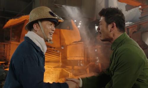 《大江大河》第11集精彩看点:东宝外出寻找供货渠道拯救工厂