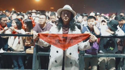 更上海|年少失聪的摄影师,爱起痛仰来竟然如此疯狂!