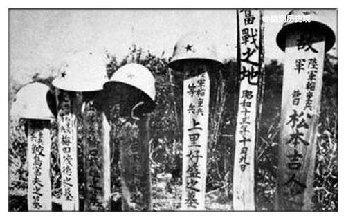 国军第一抗日名将,消灭最多日寇,去台后被李登辉赶出住所