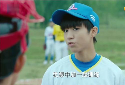 """豆姐CUT王俊凯,邬童""""王牌投手""""输掉比赛!"""