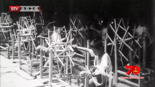 BTV庆祝新中国成立70周年系列视频 《共和国1949·中共中央在香山》第3集