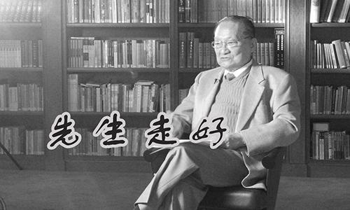 小度明星八卦219期:金庸先生逝世,众星发文悼念