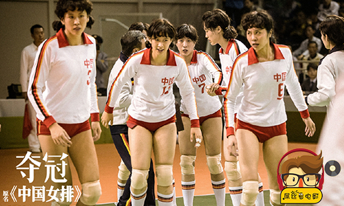 《中国女排》更名《夺冠》春节档最受期待主旋律电影#20200120