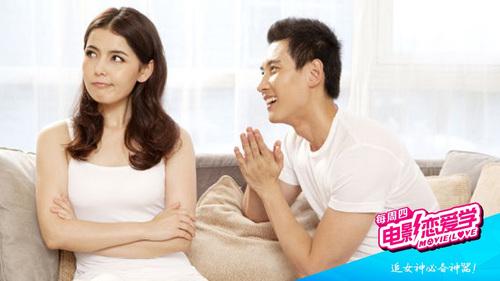 电影恋爱学 8分女票提分手,屌丝如我肿么破?