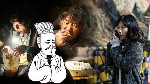 一分钟看完《隧道》韩国自黑下血本完爆釜山行