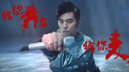 浙江卫视《中国新歌声》周杰伦版宣传片