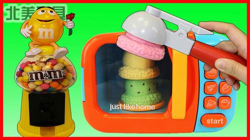 MM豆贩卖机与微波炉冰淇淋变魔术的玩具!