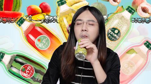 传说日本水果奇贵,一般人买不起,就连超市的苹果汽水都不含果汁