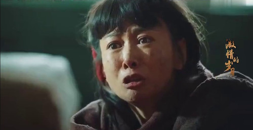 激情的岁月11 看点:彭雄飞未婚妻找上门