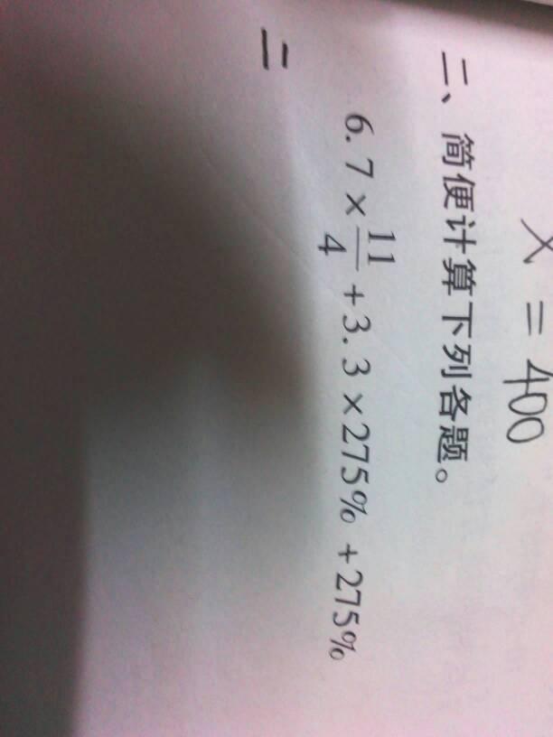 油缸推力,拉力的计算 0回答图片