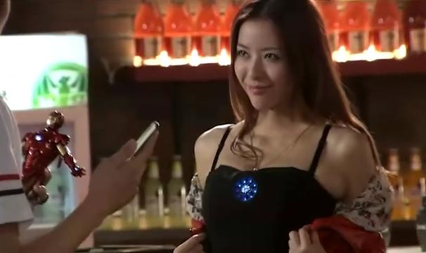 爱情公寓第三季第十八集出现的美女是谁啊