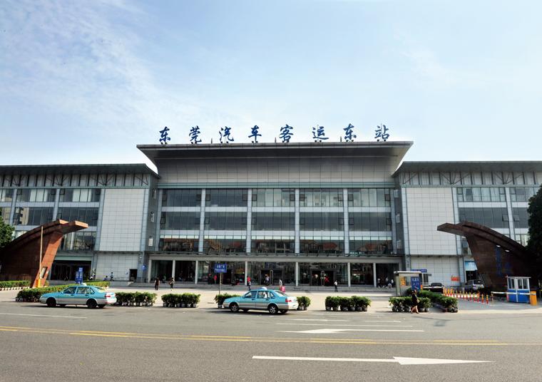 在茂名总车站搭汽车去东莞,需要多少小时才到东莞汽车