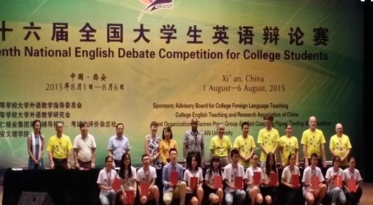 怎样去准备全国大学生英语竞赛?图片