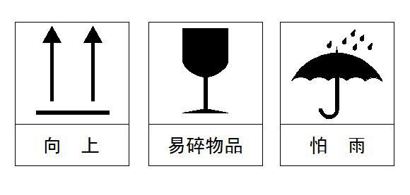 logo 标识 标志 设计 图标 580_277图片