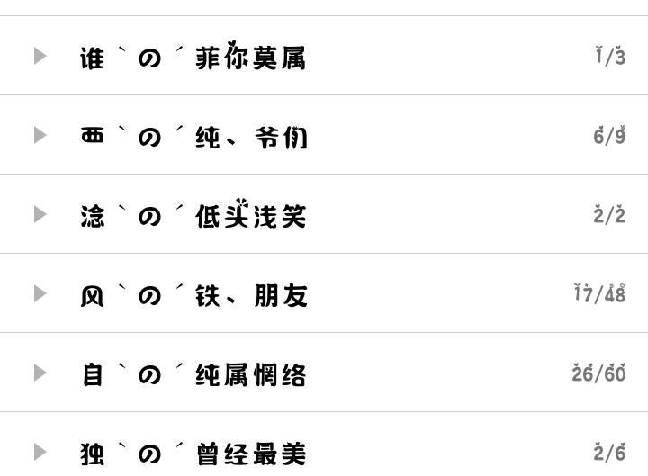 描述:qq备注分组,QQ资源站,请记住本站网址:》 15-09-QQ收藏