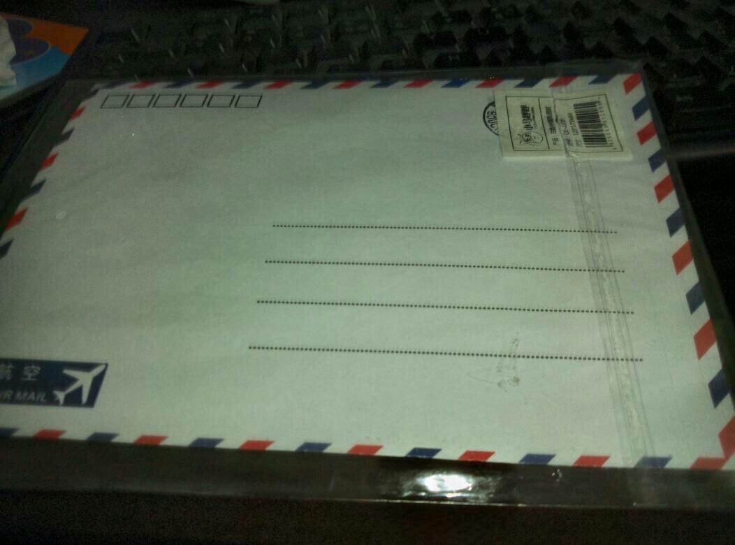 这种信封格式怎么写?图片