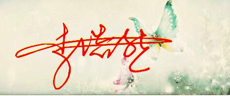 求李浩然艺术签名设计图片